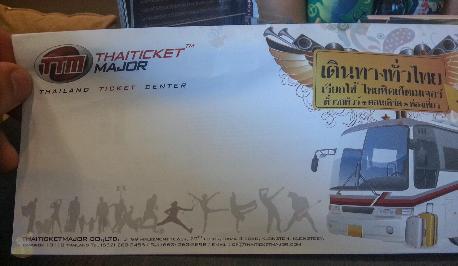 Свежие билетики от thaiticketmajor.com