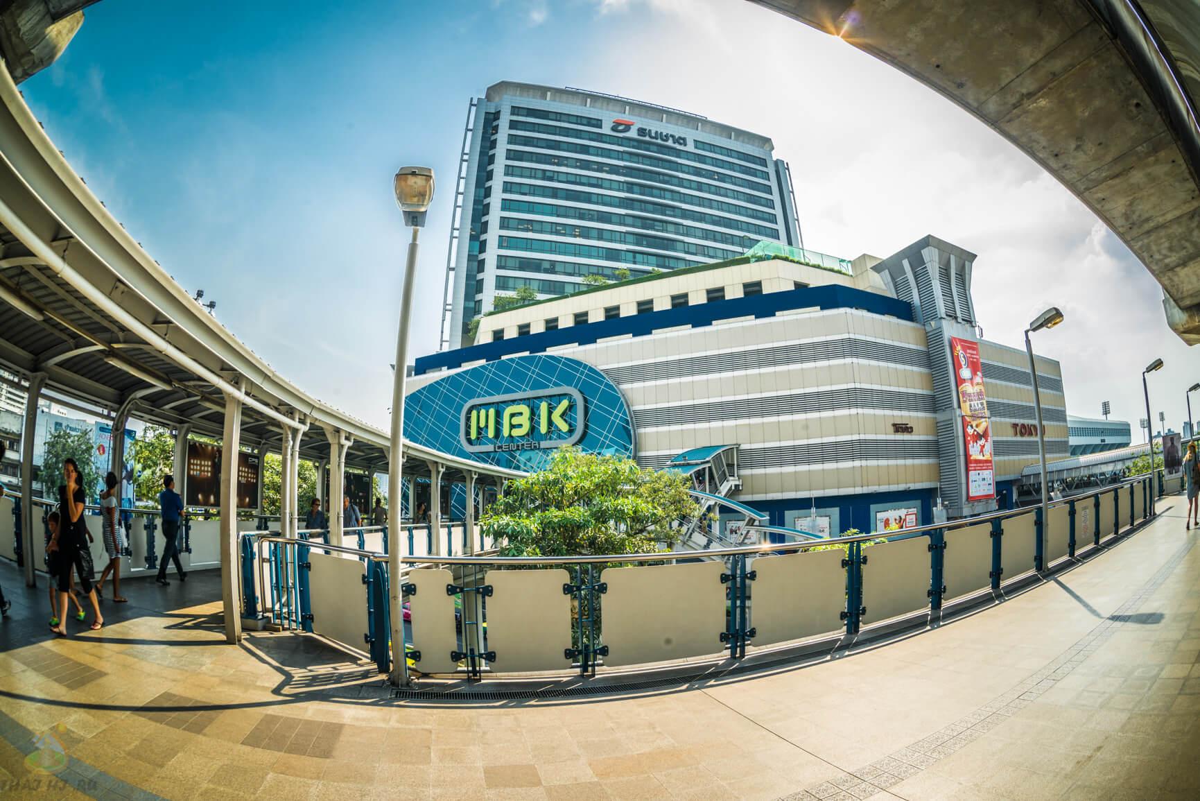 Торговый центр MBK Center в Бангкоке