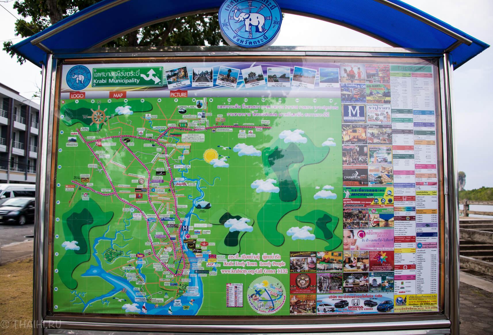 Карта города для туристов