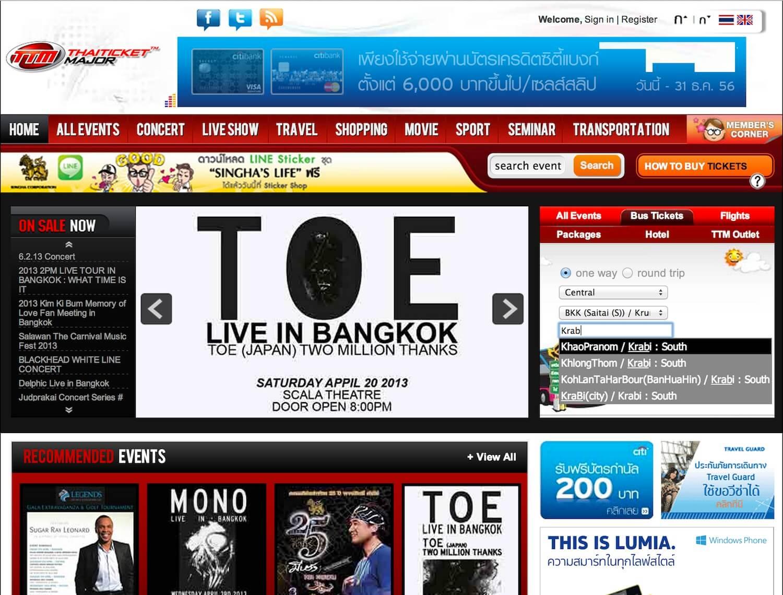 Как купить билеты на сайте в Тайланде