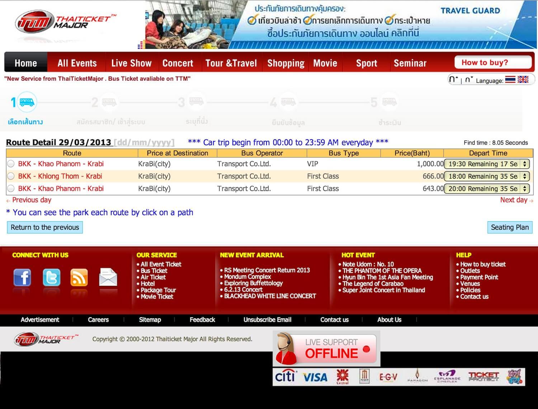Как купить билеты на VIP автобус в Тайланде