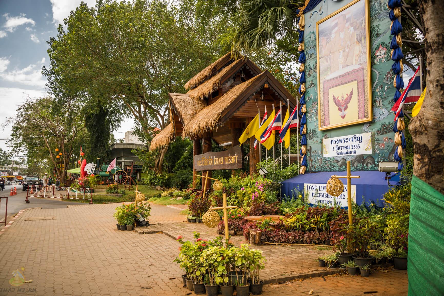 Гостиницы на Ао Нанге