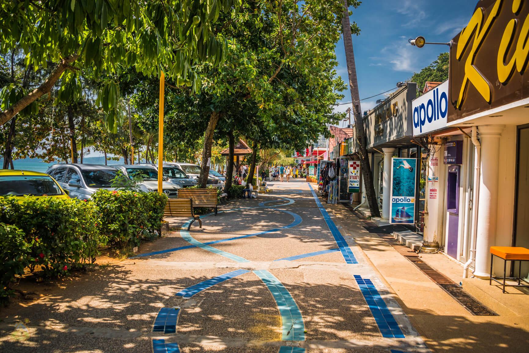 Магазины на Ао Нанге