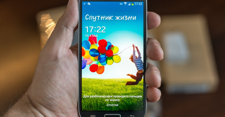 Покупка Galaxy S4 в Тайланде