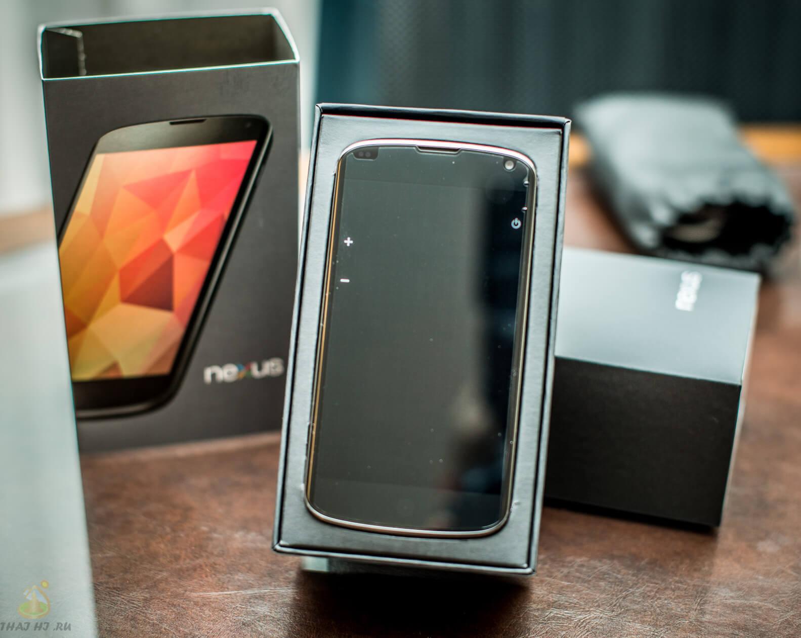 Смартфон Nexus 4 куплен в Тайланде