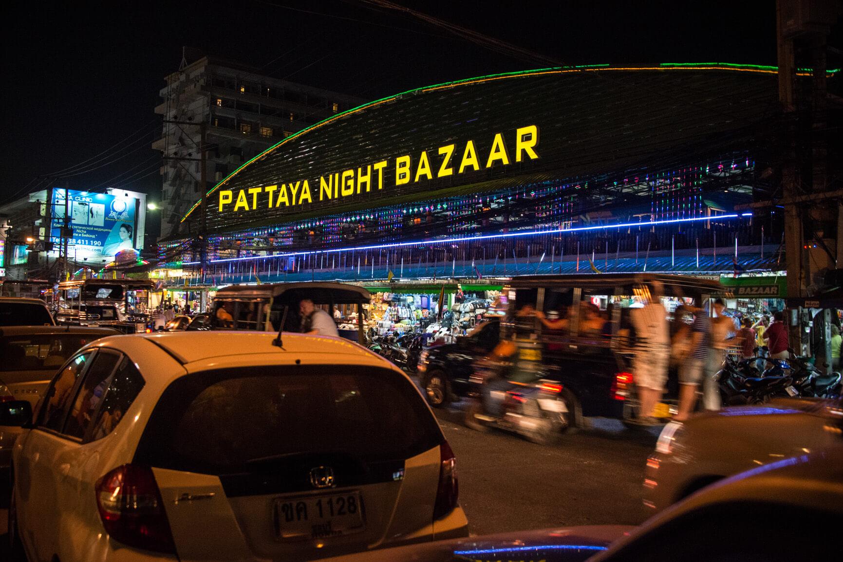 Цены на рынке в Паттайе