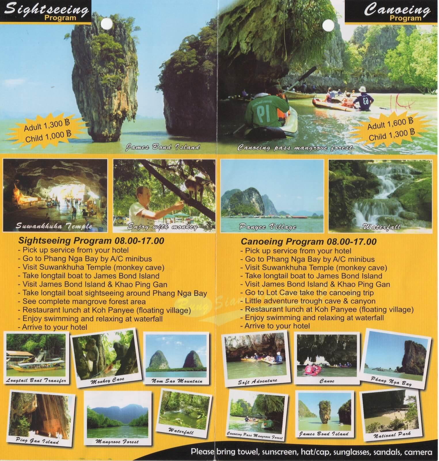 Тур на остров Джеймса Бонда в Краби, цена