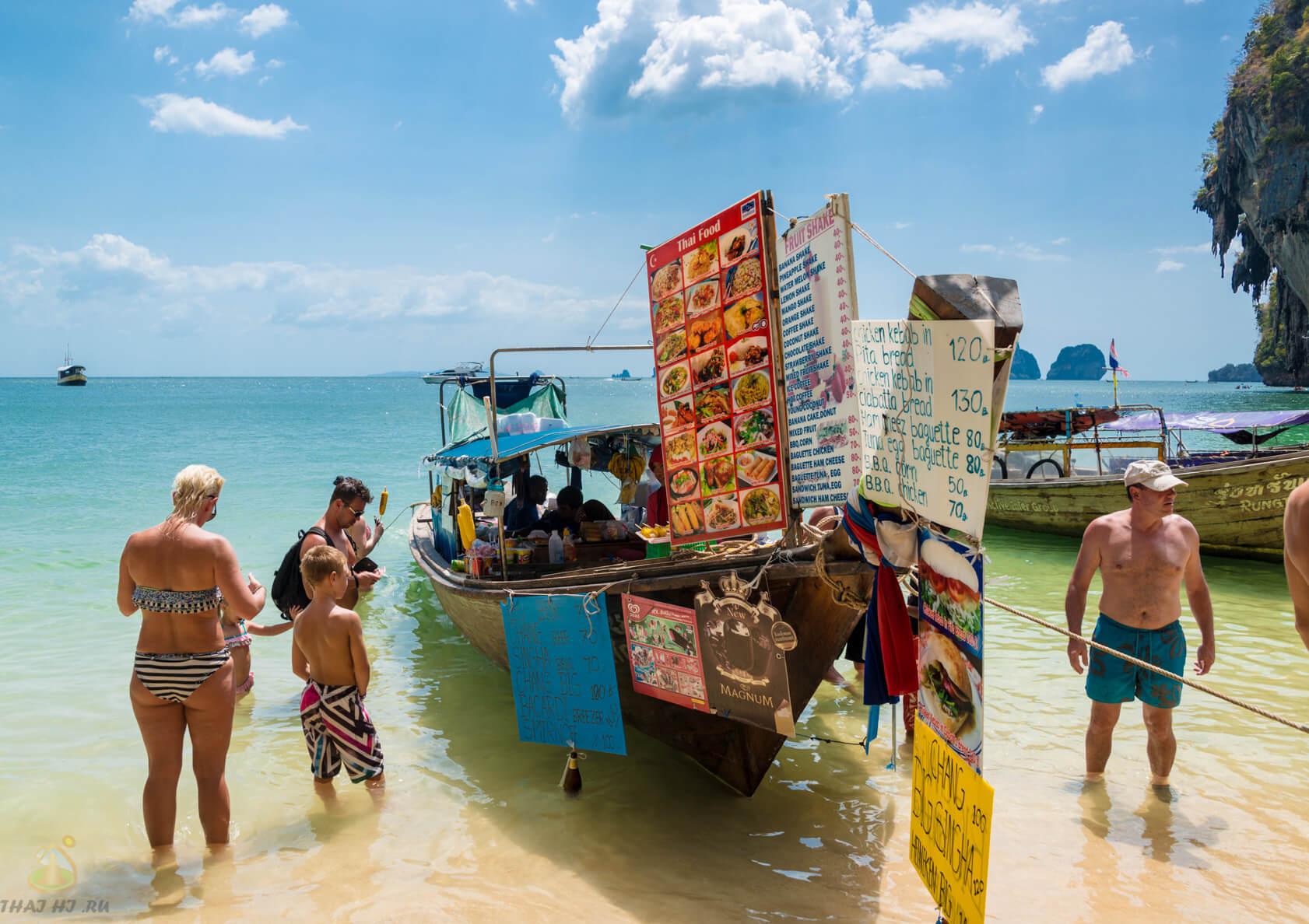 Еда на Phra Nang Cave Beach