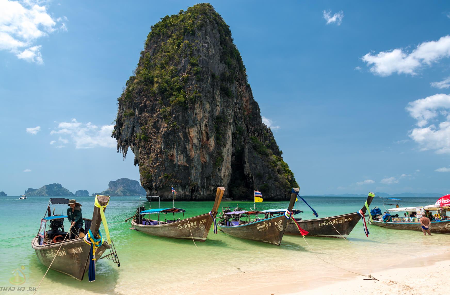 Фото на Phra Nang Cave Beach в Краби