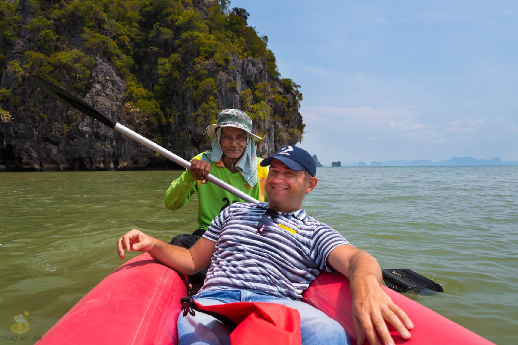 Катание на каноэ в Таиланде