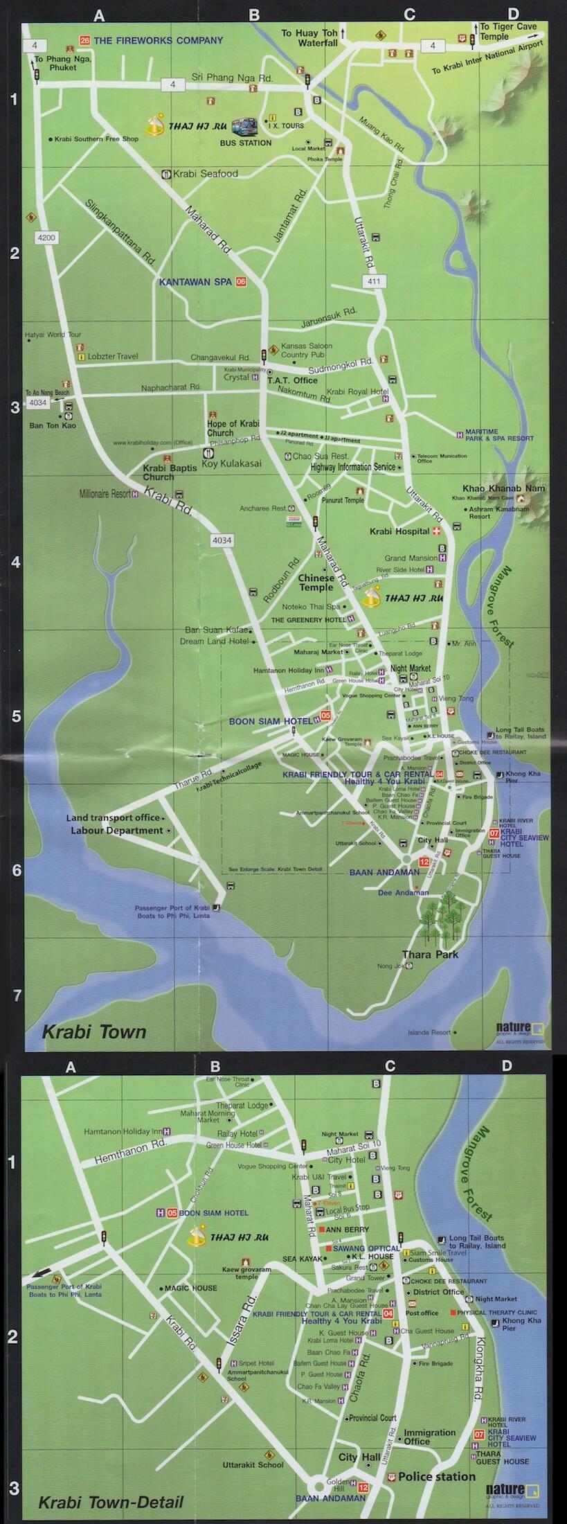 Подробная карта Краби-Таун