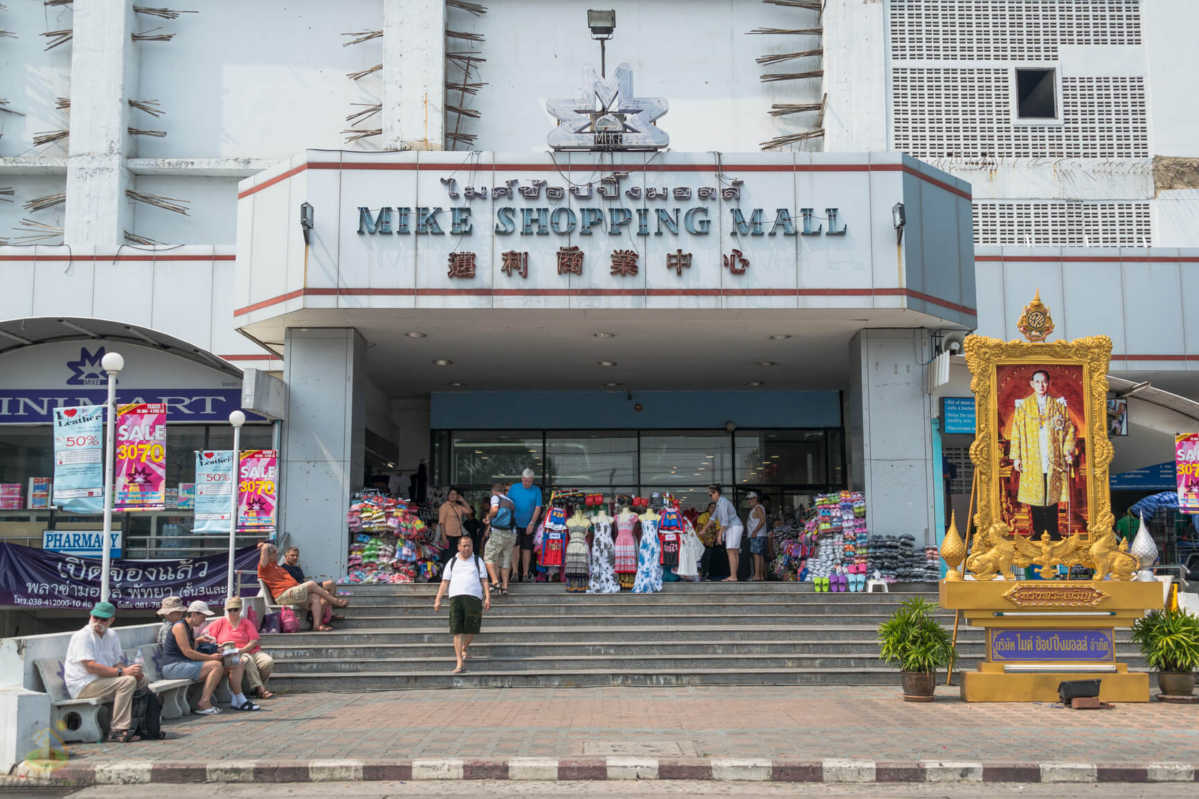Фото - Mike Shopping Mall