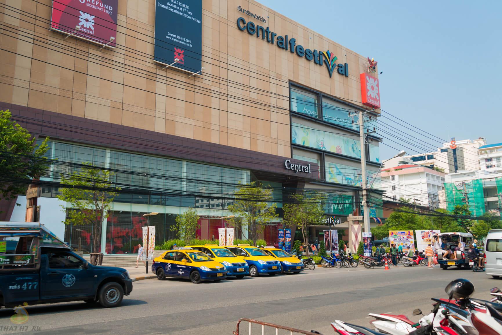 Central Festival, Pattaya Thailand