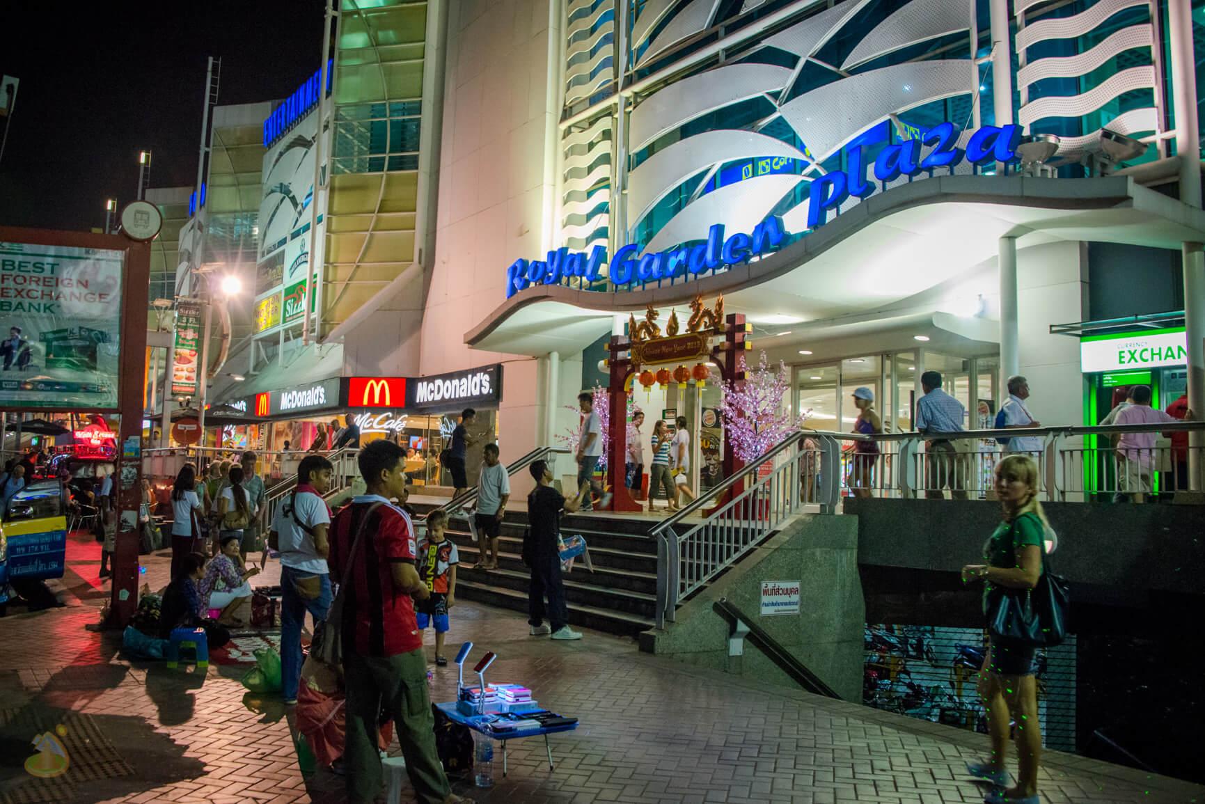 Шоппинг в Паттайя - Royal Garden Plaza