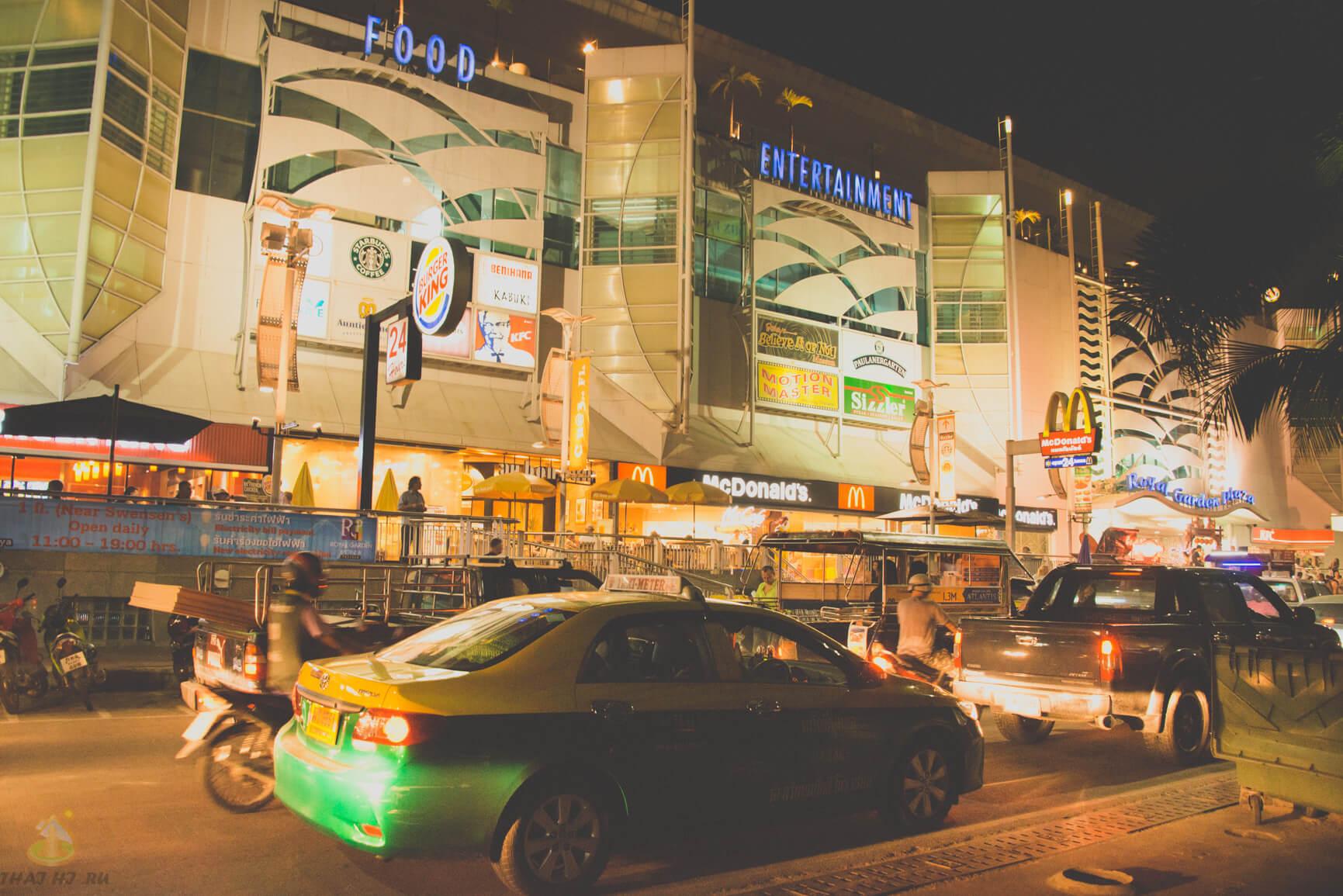 Торговые центры в Паттайе фото
