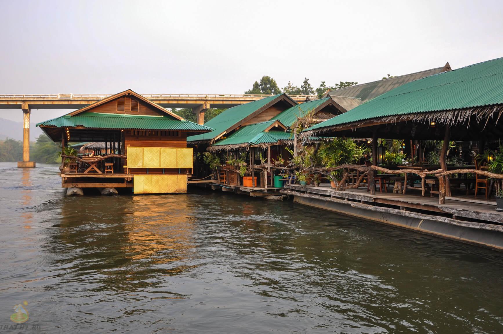 Спус по реке Квай, Таиланд