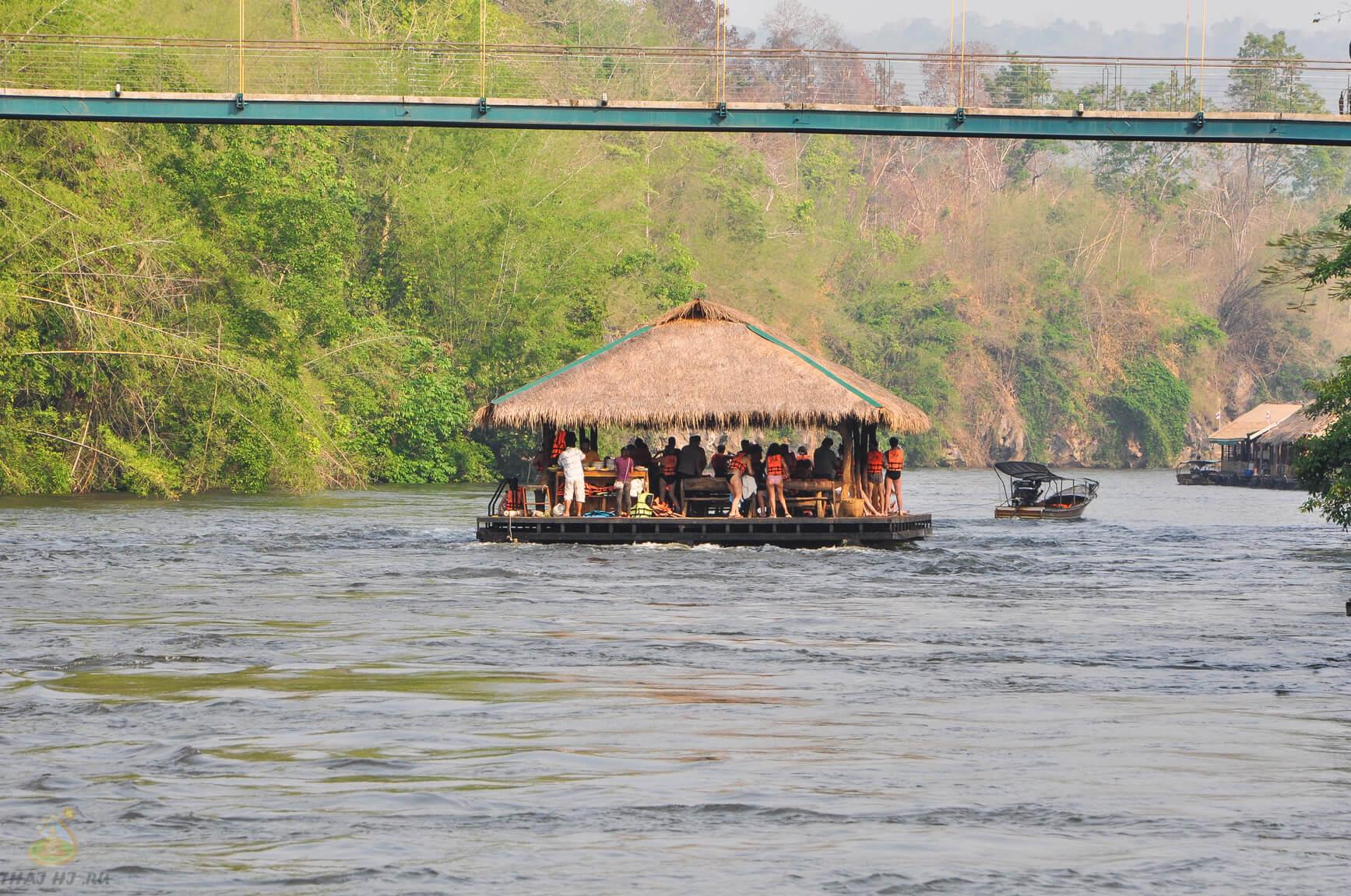 Сплав по реке Квай