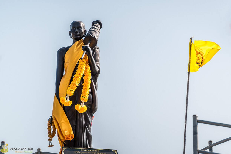 Памятник на горе в Хуахине