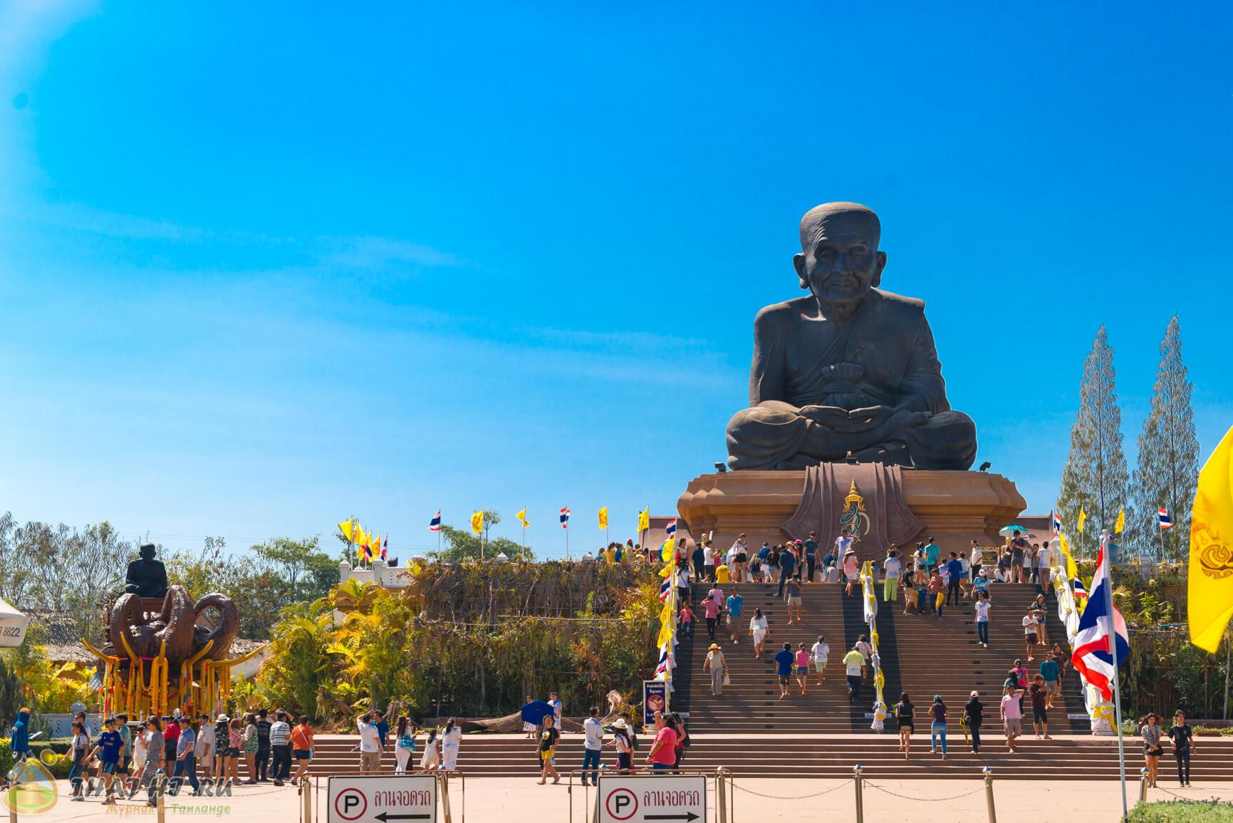 Wat Huay Mongkol - статуя