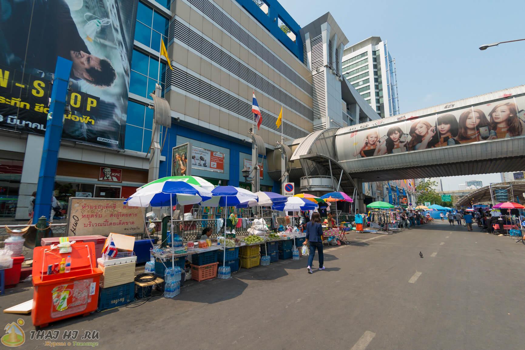 МБК в Бангкоке 2014