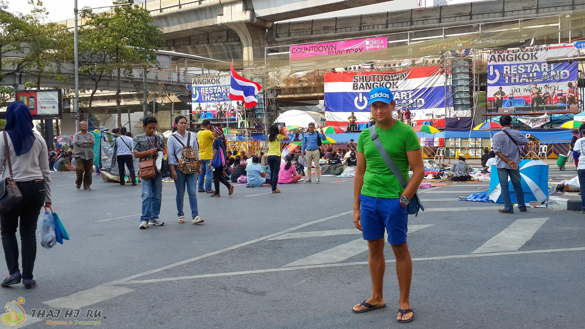 Фото Бангкок 2014