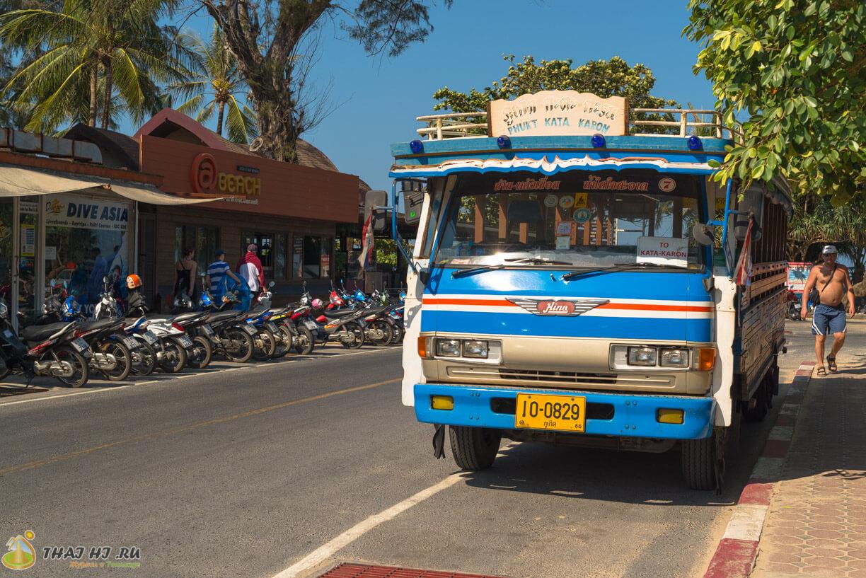 Автобусы на Пхукете на Ката Ной