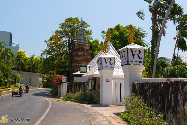 Villa Royale Kata - фото