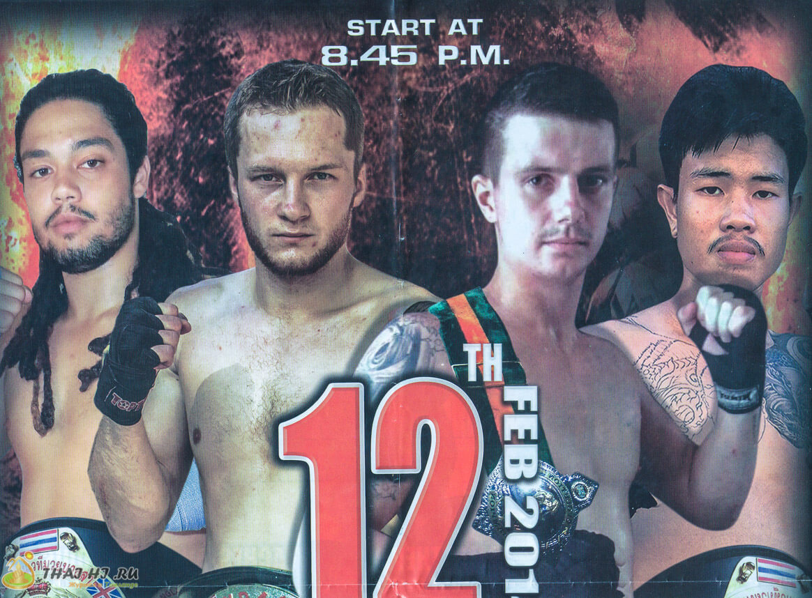 Тайский бокс - шоу на Пхукете