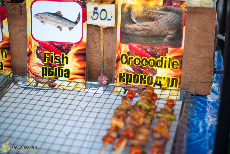 Крокодил барбекю на Пхукете