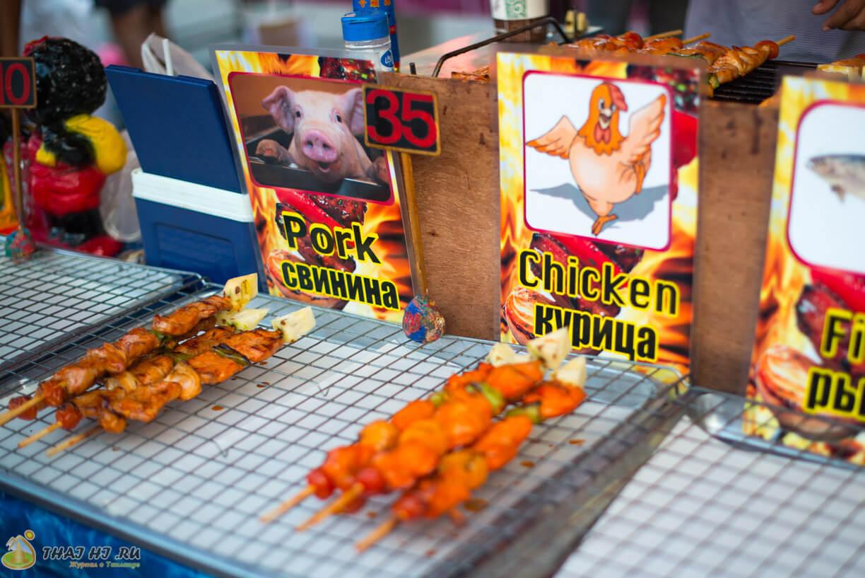 Шашлыки из курицы на Пхукете