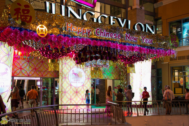 Торговый центр JungCeylon на Патонге