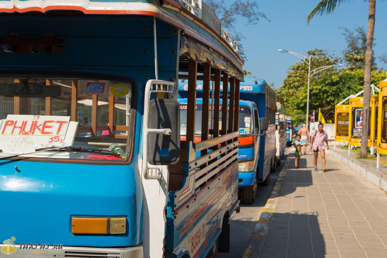 Автобус на Ката Бич
