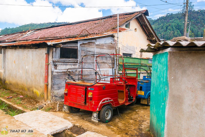 Дома ланкийцев в Нувара-Элии