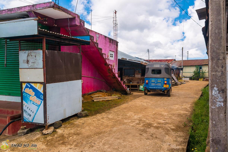Дома ланкийцев в Нувара-Элия