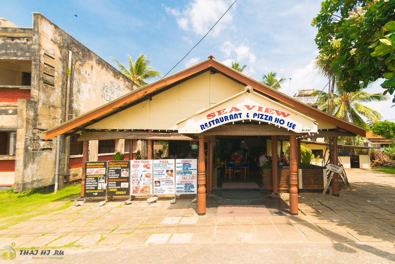 Кафе с морепродуктами в Хиккадуве