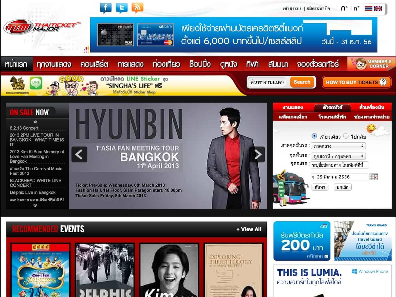 Сайт thaiticketmajor.com как купить билеты