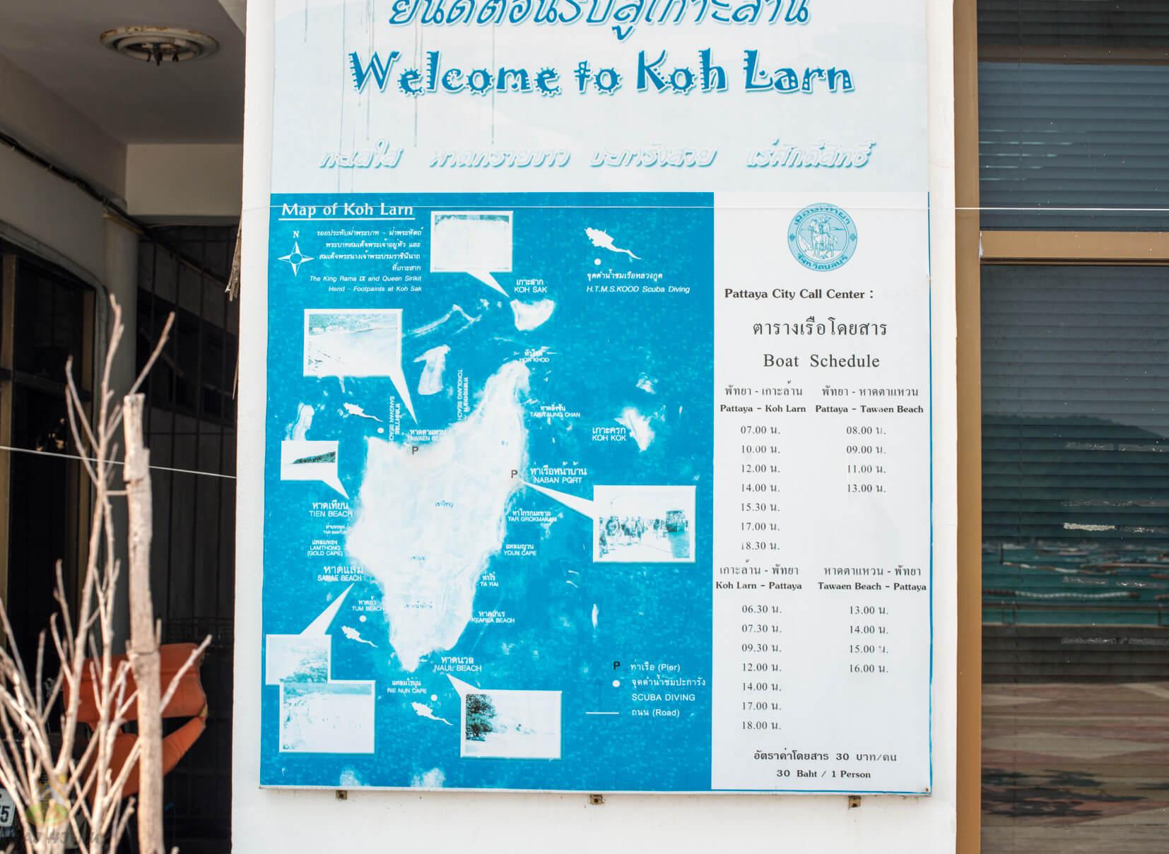 Карта острова Ко Лан фото
