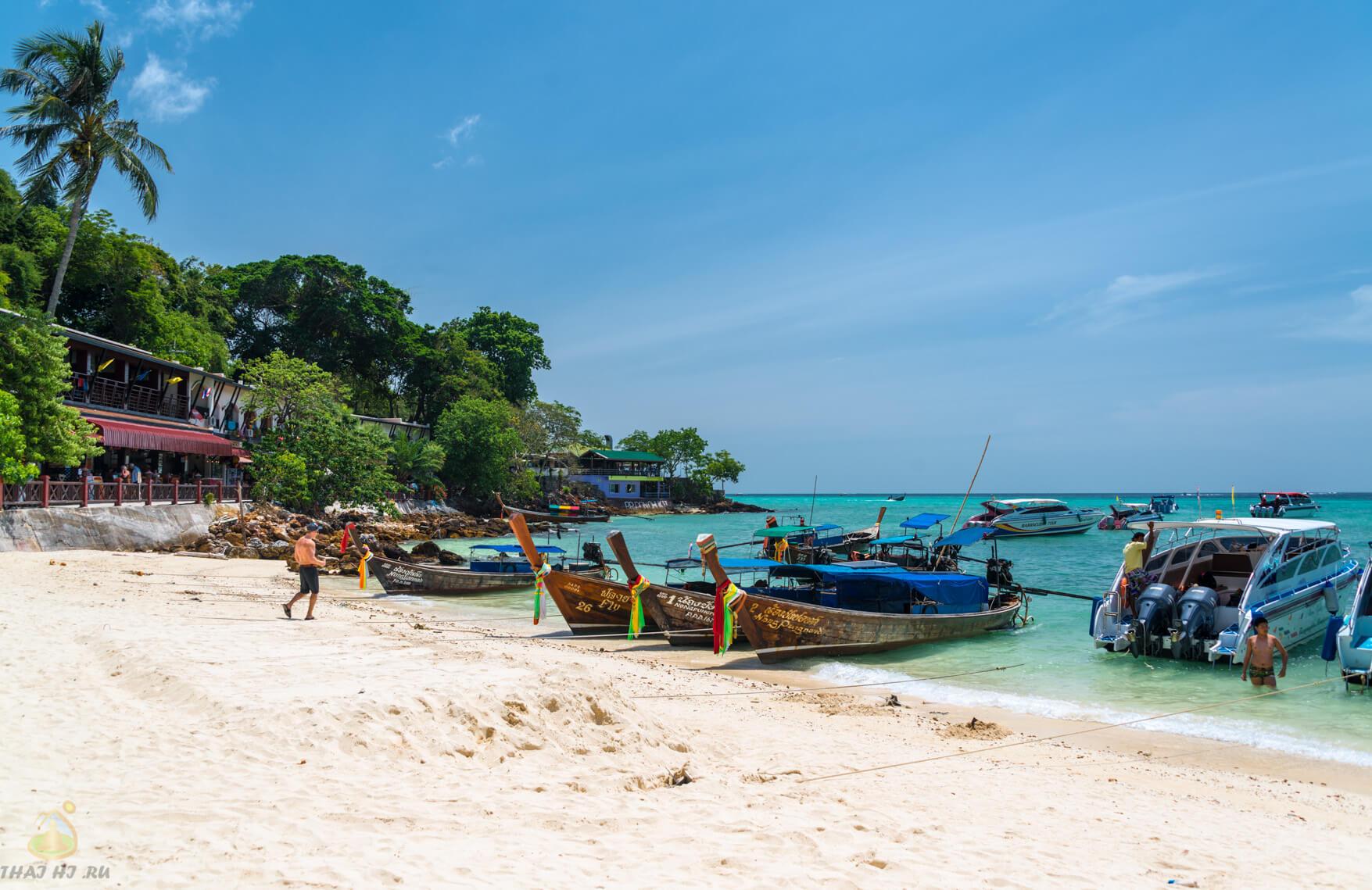Остров Пхи Пхи - фото на берегу