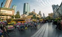 Central World в Бангкоке