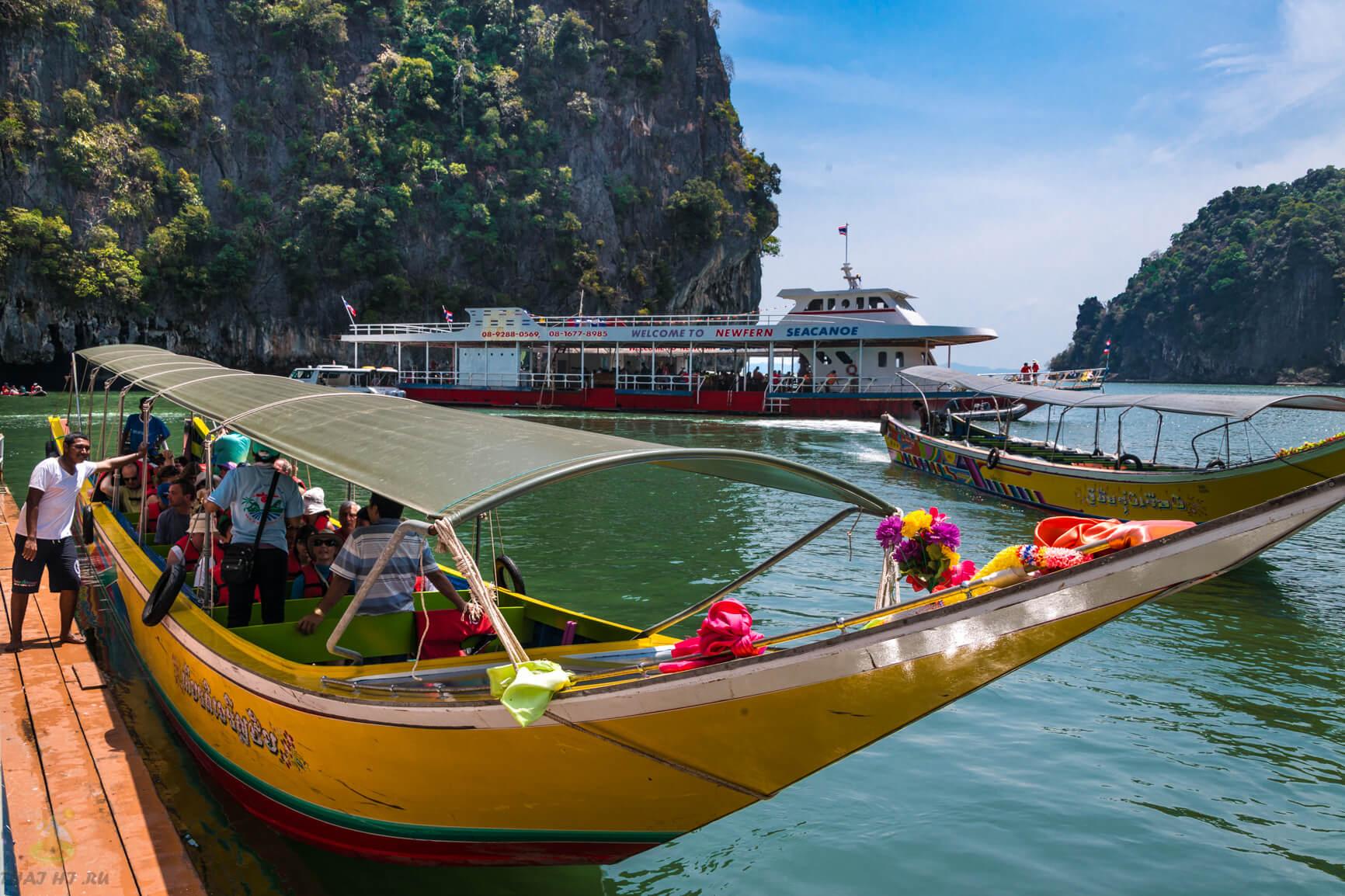 Каноэ в заливе Пханг Нга