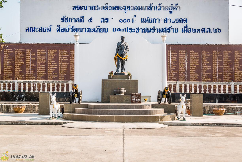 Фото монумента на горе в Хуахин