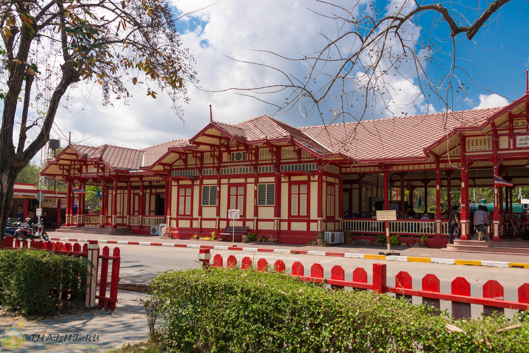 Фото ЖД вокзала в Хуахин