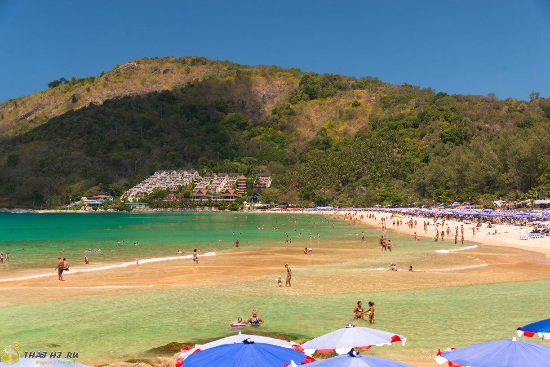 Най Харн Бич - фото пляжа