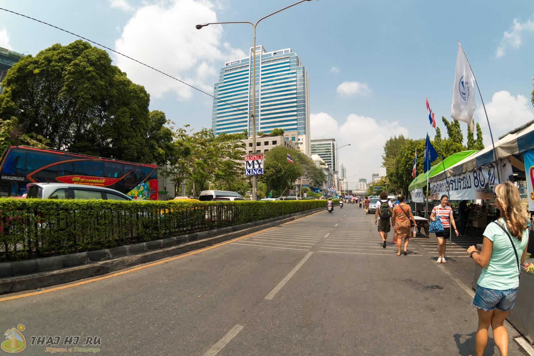 Бангкок 2014 - фото у МБК