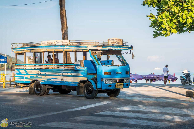 Автобус с Патонга на Пхукет Таун