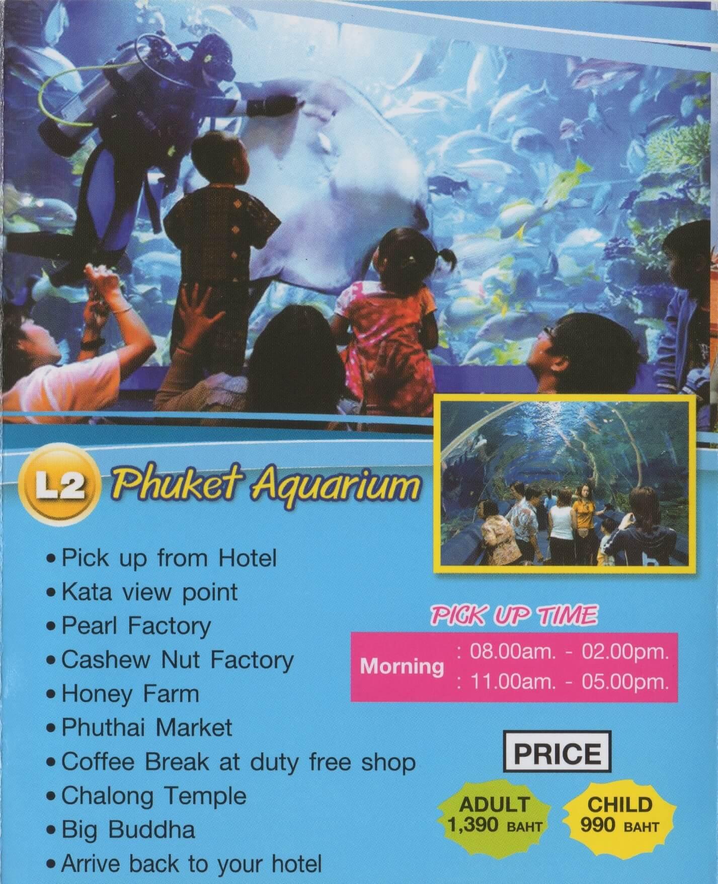 aquarium_phuket