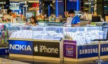Где купить iPhone 6 на Пхукете