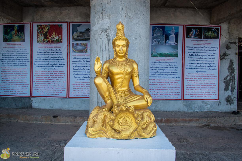 Биг Будда Пхукет