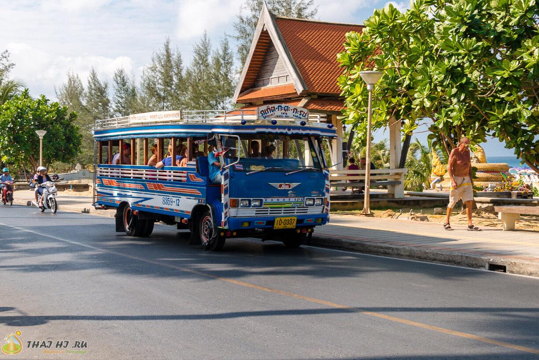 Автобус на Ката Ной