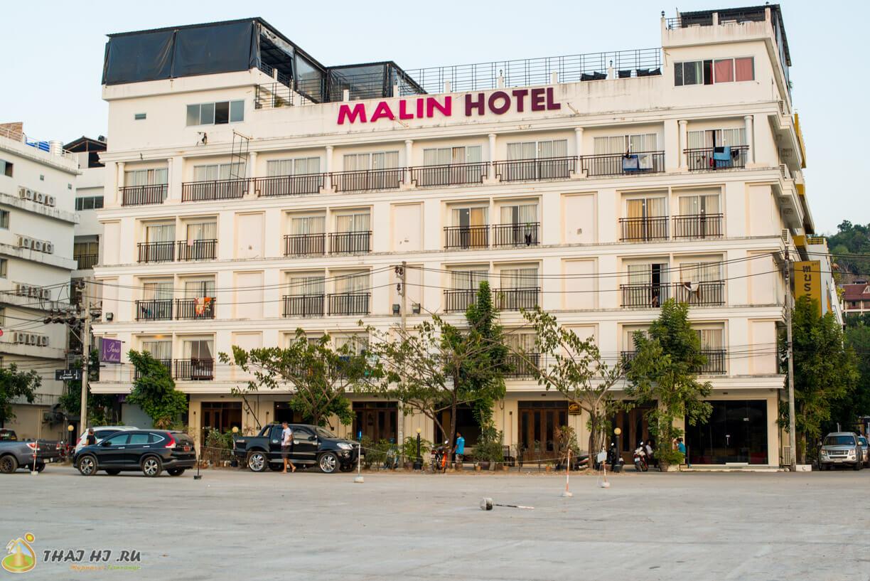 Malin Hotel Пхукет - фото